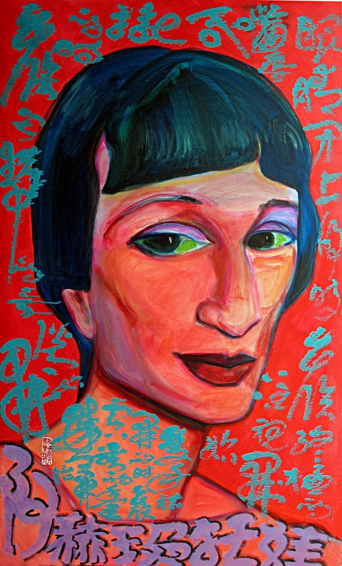 Anna-Akhmatova-Huang Xiang-William Rock collaboration
