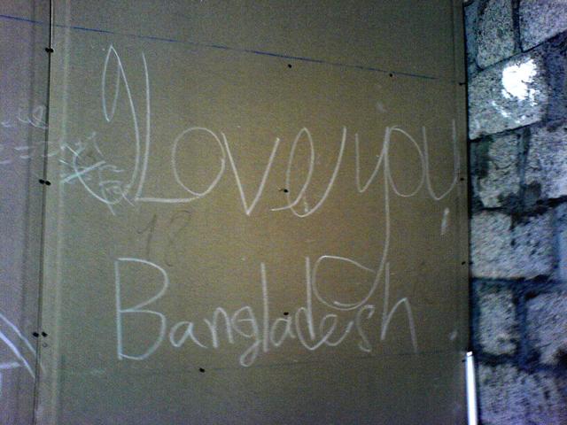 bangladeşkucuk