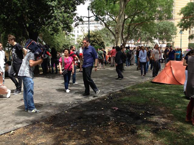 Gezi parkı bizimdir! facebook sayfası