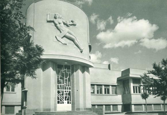 Sıhhat Enstitüsü