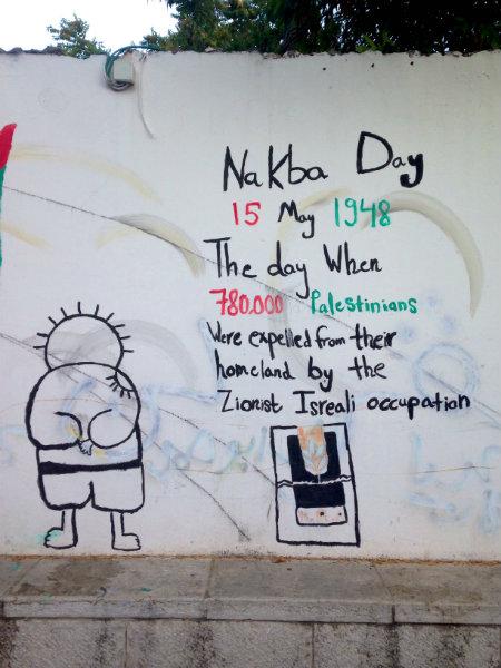 Nakba Day, Felaket Günü, 15 Mayıs 1948. Yedi yüz seksen bin Filistinlinin, Siyonist İsrail işgaliyle memleketlerinden sürüldükleri gün.