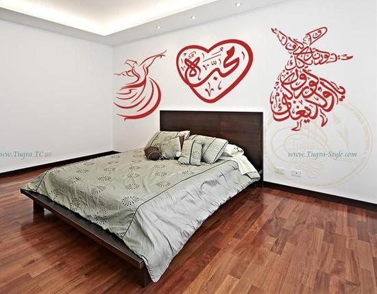 semazen-yatak-odası