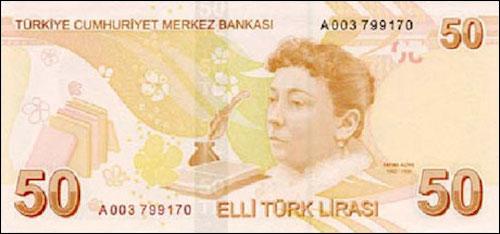 Fatma Aliy'nin portresinin kullanıldığı 50 TL'lik banknotun arka yüz örneği