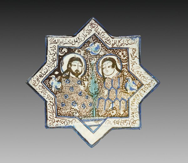 Freer ve Sackler Sanat Galerisi, Washington. 1260-1300. Kaşan/İran.