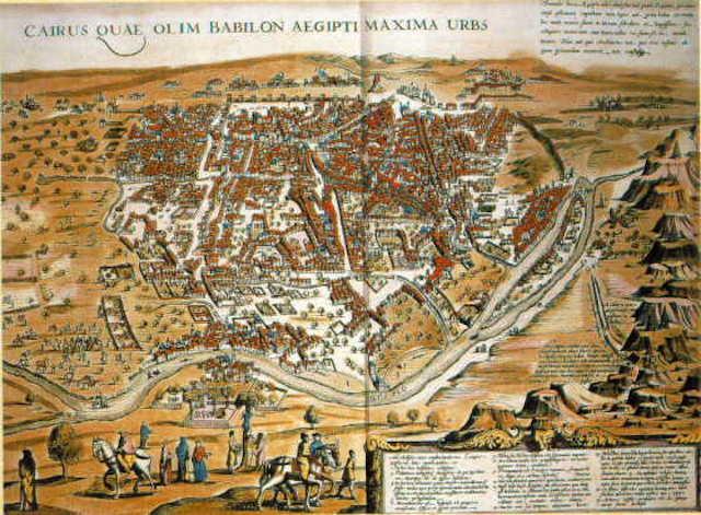 16. Yüzyıl Kahire haritası. Yapan kişi bilinmiyor.