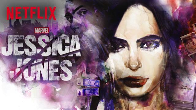 YJessica Jones: Bir Şiddetten Hayatta Kalma Öyküsü