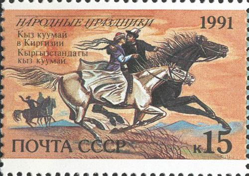 kyz-kov-8