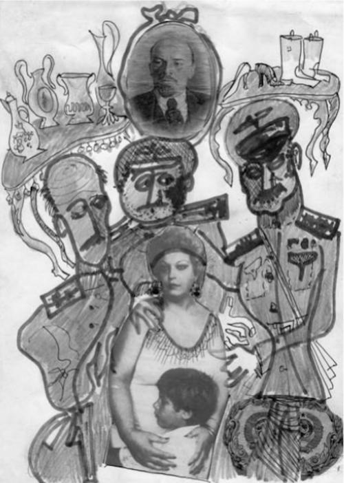 Arazi Teftişi (1988) Kolaj
