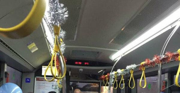 YDarısı Başınıza Otobüsü