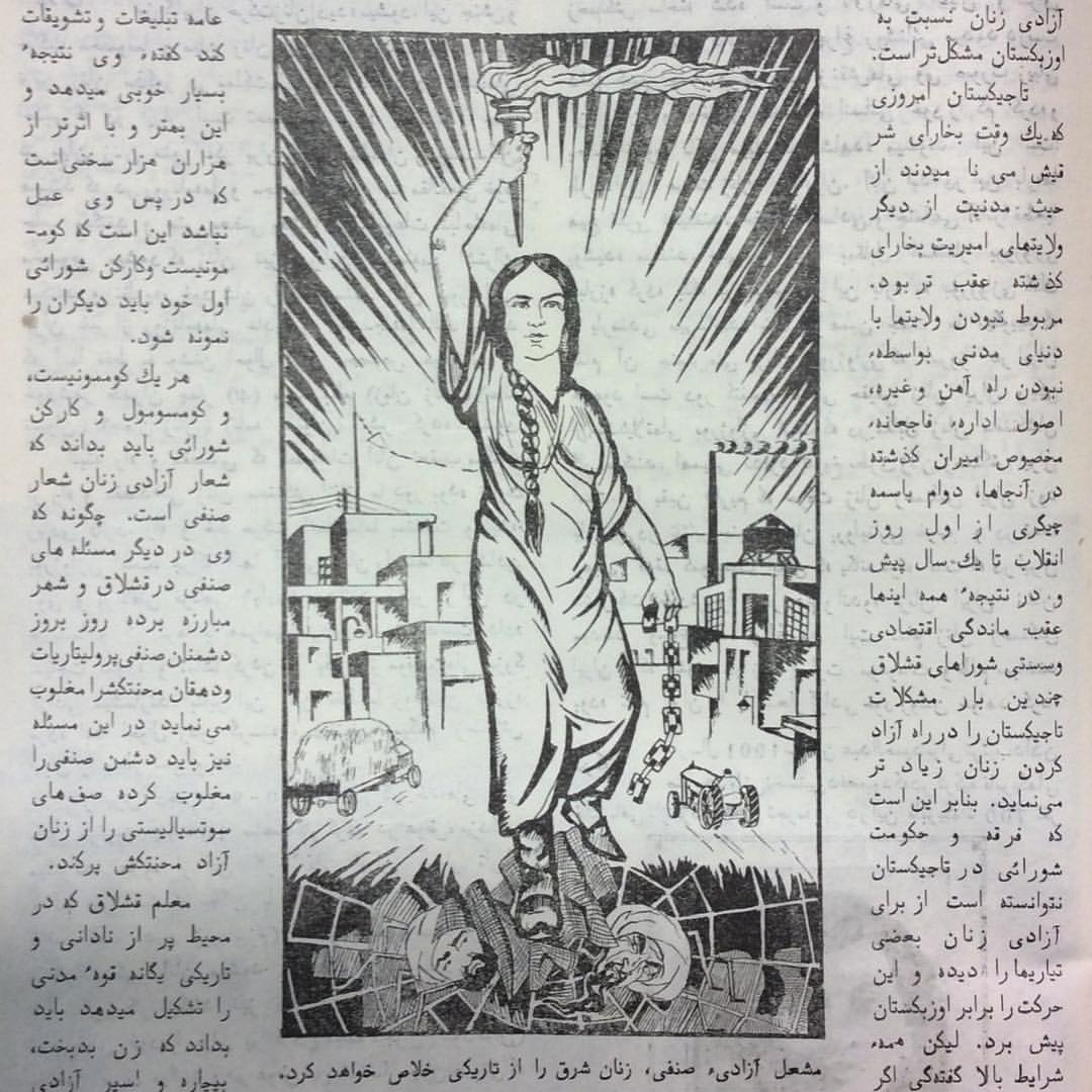 YÖzgürlük Meşalesi Doğunun Kadınlarını Azad Edecek