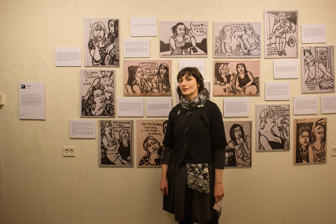 YThe Art of Empathy: An Interview with Russian Graphic Artist Victoria Lomasko