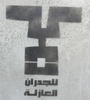 Duvarlara Hayır 13. yy Pir Bakran Türbesi İran
