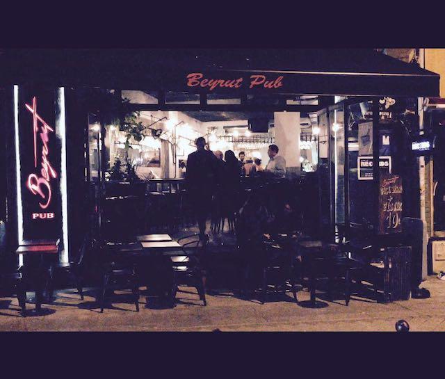 YFırtına Gecesi Kadıköy'de Ne Yaptığınızı Biliyorum