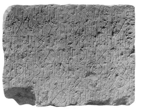 YM.Ö. 2. Yüzyıldan bir Kitabe: Kız Çocuklarını Öldürmek Yasak Ola